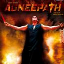 Agneepath Movie Latest Posters and Wallpapers 2012 - 454 x 656