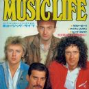 Freddie Mercury, Brian May, Roger Taylor, John Deacon - Music Life Magazine Cover [Japan] (December 1982)