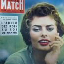 Paris Match Magazine Cover [France] (12 October 1957)