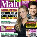 Claudia Leitte - Malu Magazine Cover [Brazil] (21 November 2014)