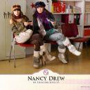 Nancy Drew Wallpaper