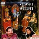 Shreya Ghoshal - Krishna Maza