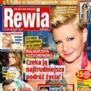 Malgorzata Kozuchowska - Rewia Magazine Cover [Poland] (10 August 2016)