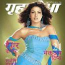 Priyanka Chopra - 454 x 608