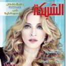 Madonna - 454 x 604