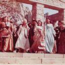Mnogo shuma iz nichego, 1975