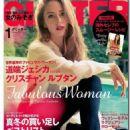 Glitter Japan January 2015 - 454 x 607