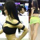 Im Ji Hye - 454 x 544