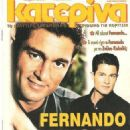 Fernando Colunga - 454 x 706