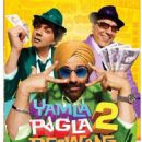 New Yamla Pagla Deewana 2 First look Posters - 454 x 654