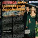 Kate Winslet - Otdohni Magazine Pictorial [Russia] (27 May 1998) - 454 x 301