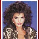 Gloria Leonard  -  Wallpaper - 454 x 603