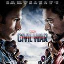 Captain America: Civil War (2016) - 454 x 643
