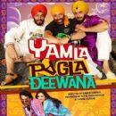 Yaamla Pagla Deewana Posters - 414 x 580