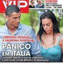 Cristiano Ronaldo and Georgina Rodriguez - 454 x 587