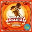Amadou & Mariam Album - Dimanche A Bamako