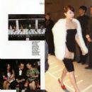 Ji-won Ha - 454 x 599