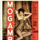 """Ava Gardner in """"Mogambo"""" 1953"""