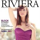 Rashida Jones - Riviera Magazine Cover [United States] (August 2012)