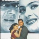 Kajol Devgan and Sanjay Dutt