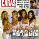 Isabeli Fontana, Izabel Goulart, Renata Kuerten - Caras Magazine Cover [Brazil] (21 February 2010)