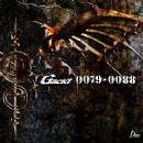 Gackt - 0079-0088