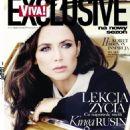 Viva Exclusive Magazine