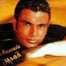 Amr Diab - 150 x 144
