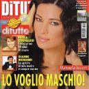 Manuela Arcuri - 454 x 620