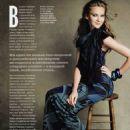 Anya Kazakova Glamour Russia September 2010 - 454 x 624