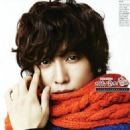 Funny sides of Jung Yong Hwa Pics - 454 x 668