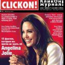 Angelina Jolie - 454 x 580