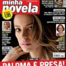 Paolla Oliveira - 275 x 362