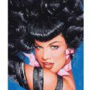 Bettie Page - 454 x 573