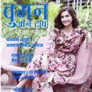 Sonam Kapoor - 454 x 598
