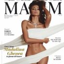 Madalina Ghenea – Maxim Italy Magazine (March/April 2020) - 454 x 605