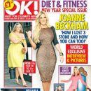 Joanne Beckham - 451 x 567