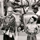 The King And I 1956 Film Musical Starring Yul Brynner and Patrick Adiarte - 454 x 579