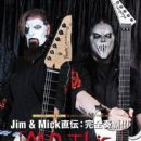 James Root - Young Guitar Magazine Pictorial [Japan] (September 2019)