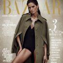 Izabel Goulart Harpers Bazaar Brazil November 2014