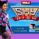 Sky High wallpaper - 2005 - 454 x 363