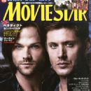 Supernatural - Movie Star Magazine Cover [Japan] (November 2015)