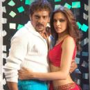 Deepika Padukone and Upendra