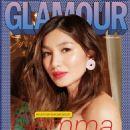 Gemma Chan - 454 x 644