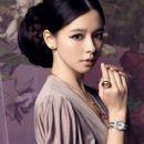 Vivian Hsu - Harper's Bazaar Jewellery Magazine Pictorial [China] (February 2010)