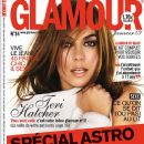 Teri Hatcher - Glamour Magazine Cover [France] (January 2007)