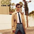 Taylor Lautner covers GQ Australia - October/November 2011