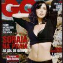 Soraia Chaves - GQ Magazine Pictorial [Portugal] (November 2007)