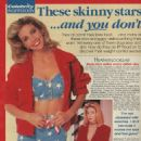 Heather Locklear - Woman's World Magazine Pictorial [United States] (4 July 1995) - 454 x 583