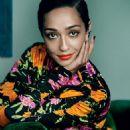 Ruth Negga - Vogue Magazine Pictorial [United States] (January 2017) - 454 x 619